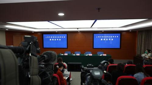 疫情防控新闻发布会|浦东医院4015人被隔离全部核酸检测