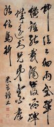 米万钟(讲关于青芝岫的故事?)
