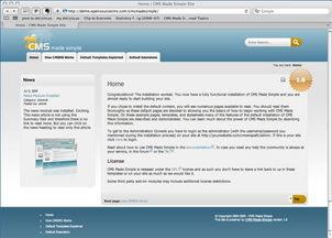 cms 网页管理软件,cms集中管理网络摄像机-飞速吧