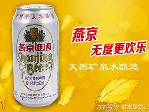 燕京啤酒多少钱一瓶(目前国内的十大啤酒品牌是什么?)