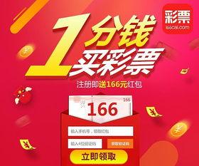 北京寨车pk10计划微信号0