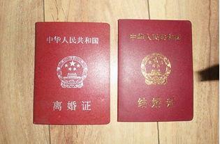 女子补办证发现被重婚老公竟然是台湾人太离奇