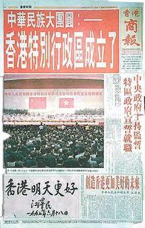记者赶印号外见证历史在香港回归祖国怀抱的历史时刻,《香港商报》准时出版了零时号外.
