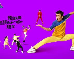 王宝强搞笑加盟《奔跑吧兄弟》