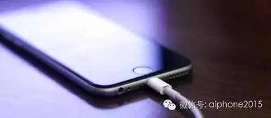 苹果手机充电慢怎么回事(piPhone7的)