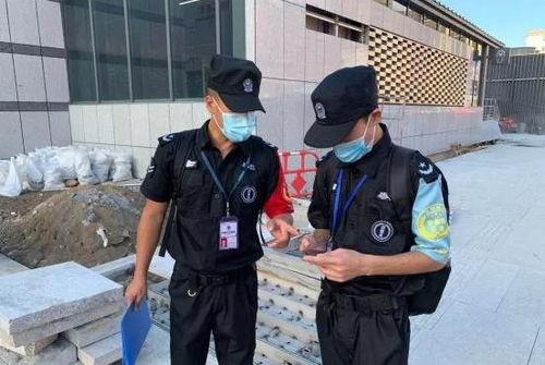 保安员具备的法律常识