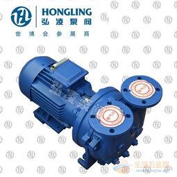 2BV水环式真空泵,水环式真空泵,真空泵,厂家直销