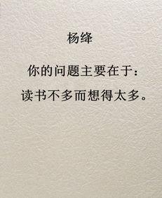 只专注看书的句子