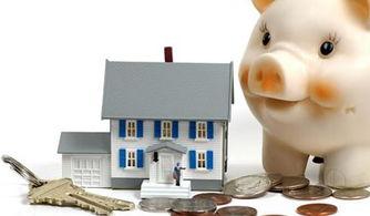 贷款房贷(什么叫做房屋贷款?)
