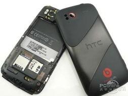 为音乐而生 HTC Z715E魔声手机3290元