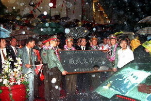 1997 香港回归