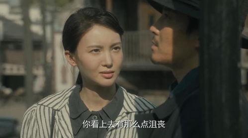 隐秘而伟大解救杨一学,揭露阴谋的重任落在顾耀东身上
