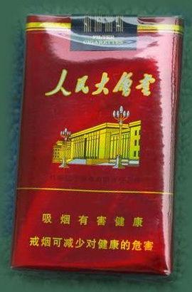 人民大会堂烟(人民大会堂1000香烟)