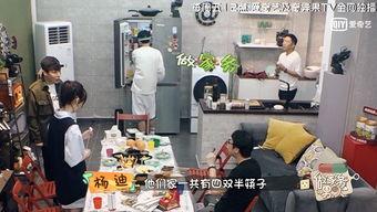 杨迪刘维做客做家务的男人检验家务成果