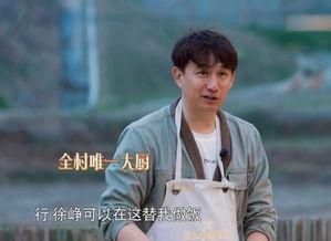 相信不少人都看过《向往的生活》这档节目,黄磊是节目组的常驻嘉宾,被称为村里