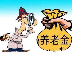 """017年城镇居民养老保险新政策(2017年农村户口养老保险有什么新政策)"""""""
