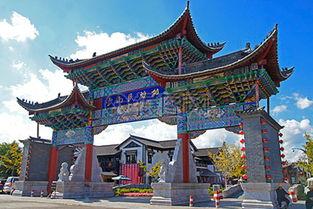 云南旅游星级景区