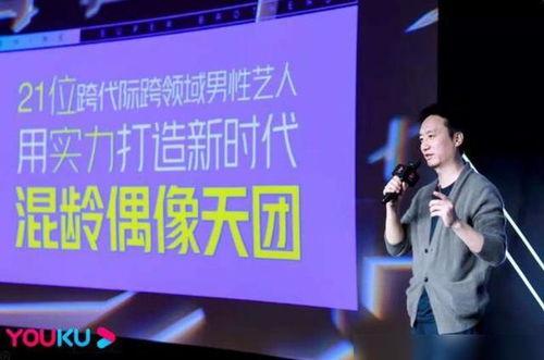 《追光吧哥哥》总导演金磊不用或许,今年12月,灿星文化制作的《追光吧哥哥》,将带着21位哥哥们和观众见面.