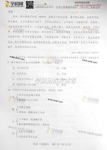 天津2014高考作文