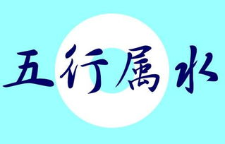 五行属木七画的字