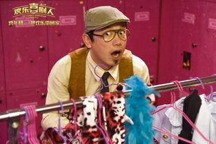 欢乐喜剧人憨豆先生什么时候播欢乐喜剧人憨豆先生是哪一期