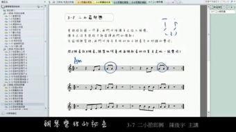音乐基础知识入门网盘