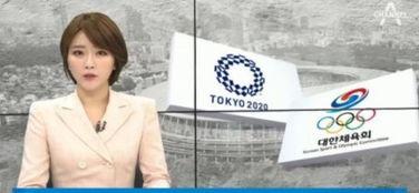 韩国要自带干粮参加东京奥运还打算买辐射探测器