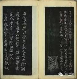 王羲之小楷(笔来的话个人觉得先源)