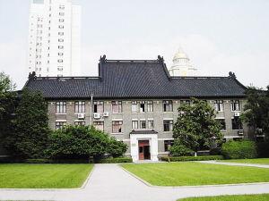 南京大学二本专业有哪些专业 成人高考