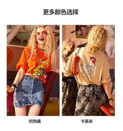 妖精的口袋Y半袖t恤夏装2018新款短袖女学生宽松韩版ulzzang百搭J XL 卡其米