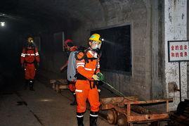 山东招远金矿失火14人遇难7人被困井下