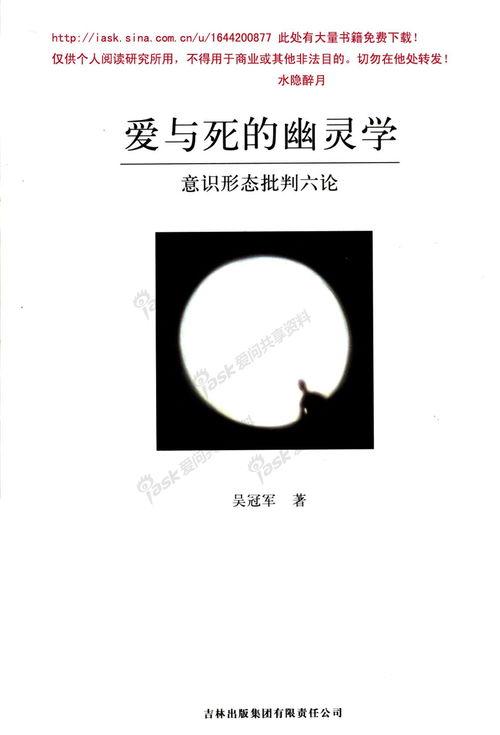 我和汉字的故事的范文