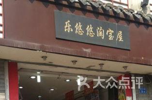 淘宝花店(淘宝上买鲜花束,为什)
