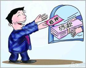 买房银行贷款(看罚息水平:自央行3)