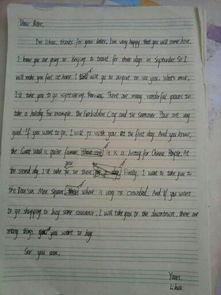 英语作文的写信的格式范文