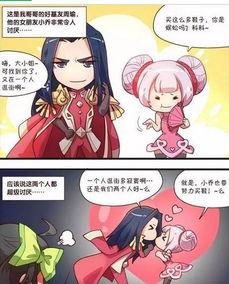 王者荣耀:搞笑漫画没脑子的才单挑,嘿嘿死吧!