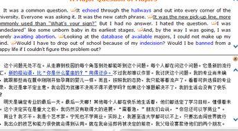 怎样翻译英语