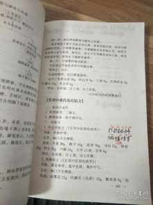 中医辨证公式:辨病→辨证→寻方→化裁→反馈→重复(绝版收藏版)  辨证论治规律是什么意思