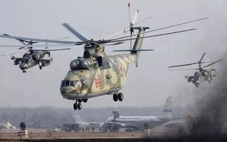 俄媒中俄将联手开发重型直升机或为军民两用助力中国直升机腾飞