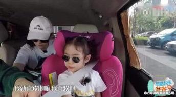 9月3日,《想想办法吧爸爸》花絮曝光,戚薇和李承铉的女儿lucky不愿意坐儿童座椅,李承铉只能吓唬她,lucky哇哇大哭。