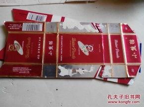 """小熊猫烟(""""小熊猫""""烟的市场价)"""