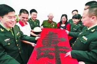 老红军陈云忠迎来100岁生日