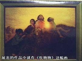 2006年9月,肖涛生生在四川省美术馆举办了个人画展,展出的作品中有一幅名为《吹响响》的油画.