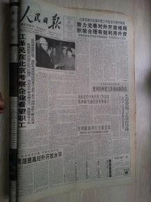 属牛1997年12月25日出生 命运如何(1997年十二月二十五号出生是什么命)