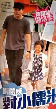 10月8日,刘恺威接女儿小糯米放学的图片
