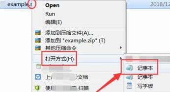 打开已有m文件的方法有哪些