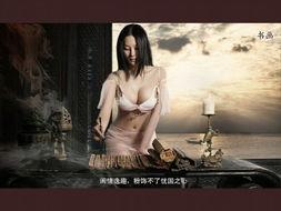 佳人倾国《大将军》洛神甄姬惊艳亮相铜雀台