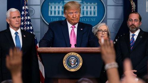 美国保守派大会一与会者新冠病毒检测阳性特朗普彭斯当天同出席