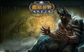 魔兽世界 绝版武器大排行 最后一个是许多人的梦想