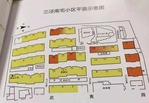 .ー九爱心平台 2018年金木水火土号码官网